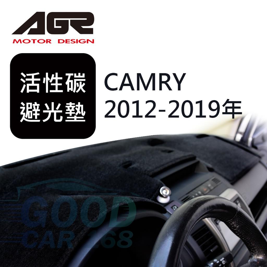 【AGR】儀表板活性碳避光墊 CAMRY<2019~汽油版>2012-2019年 抬頭顯示器 TOYTA豐田