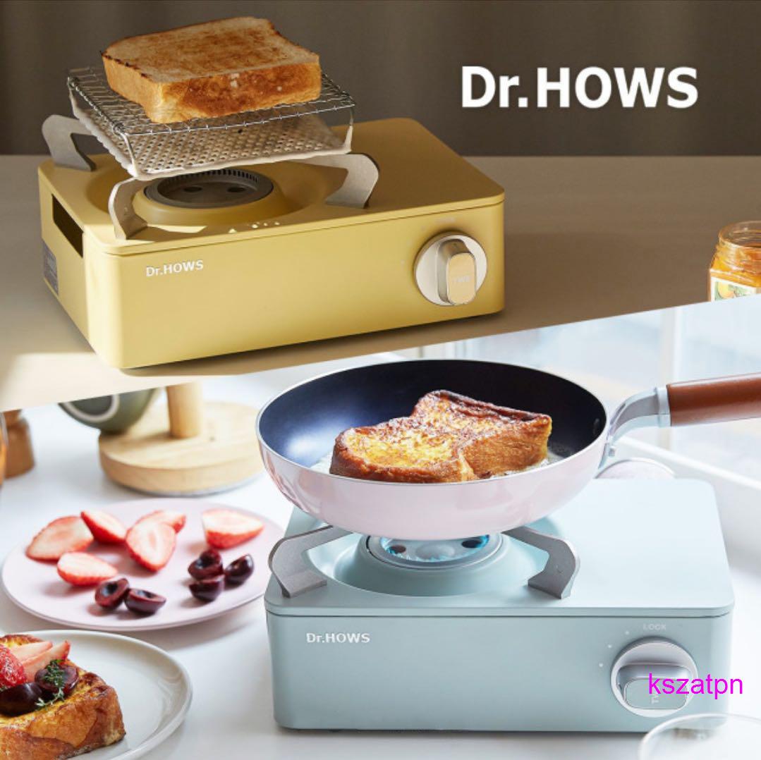 韓國Dr.HOWS馬卡龍色迷你便攜式卡式爐家用烤肉戶外野炊爐具