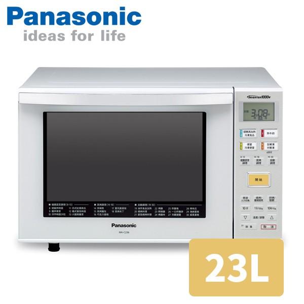 Panasonic國際牌 23L 烘燒烤變頻微波爐 NN-C236