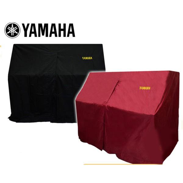 [旺旺樂器] YAMAHA U1 1號 直立式鋼琴 專用 防塵罩 防塵套 鋼琴防塵套 鋼琴琴罩 琴罩