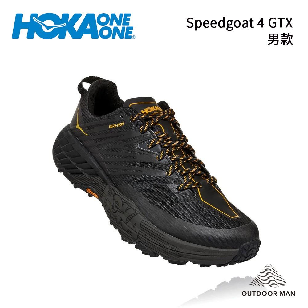 [HOKA ONE ONE] Men's Speedgoat 4 GTX 野跑鞋 曜石黑/深鷗灰(1106530)