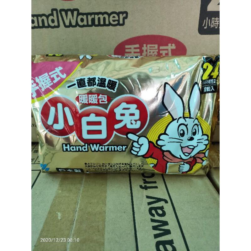 《免運+電子發票》下殺💇 新效期小白兔24小時暖暖包 10片/包