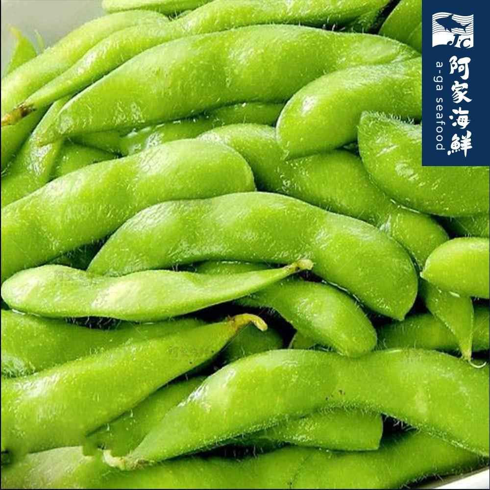 CAS高品質生毛豆莢(1000g/包)【阿家海鮮】