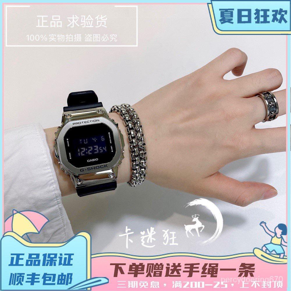 卡西歐金屬小方塊G-SHOCK復古運動手錶GM-5600-1/B/S5600PG-4