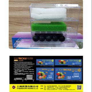 🎊🎊 2尺三層過濾器 台灣製造 雅柏 過濾槽 上部過濾器 1.5尺單層 2尺3層過濾器 1尺半3層過濾器  2尺上部過濾 臺南市