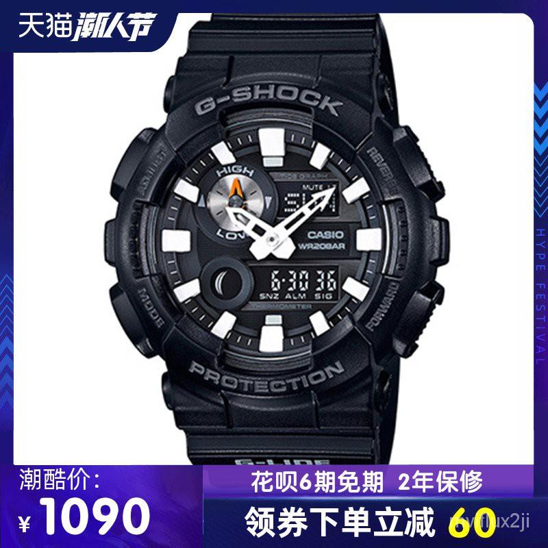 卡西歐手錶男G-SHOCK黑色運動石英防水防震耐摔日曆GAX-100B-1A iocg