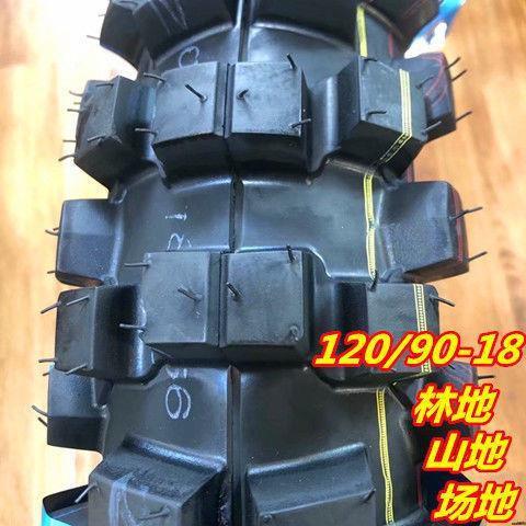 Rena雜貨坊-70/80/100/110/120/90/100-14-16-17-18-19寸越野防滑輪胎內外胎輪胎
