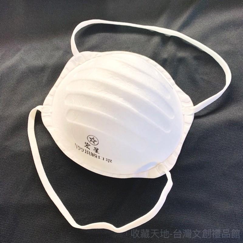 宏星頂級防塵口罩|隔絕Pm2.5 懸浮微粒子|防護率99.96% | 可重複使用|商城開發票 [收藏天地]