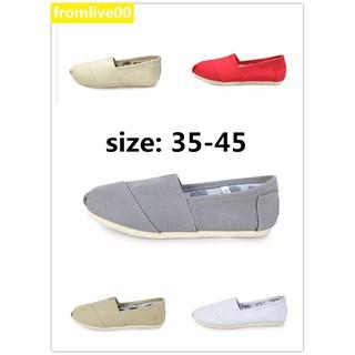 男女便鞋 Toms Thomas 鞋子帆布鞋純色平底休閒情侶鞋