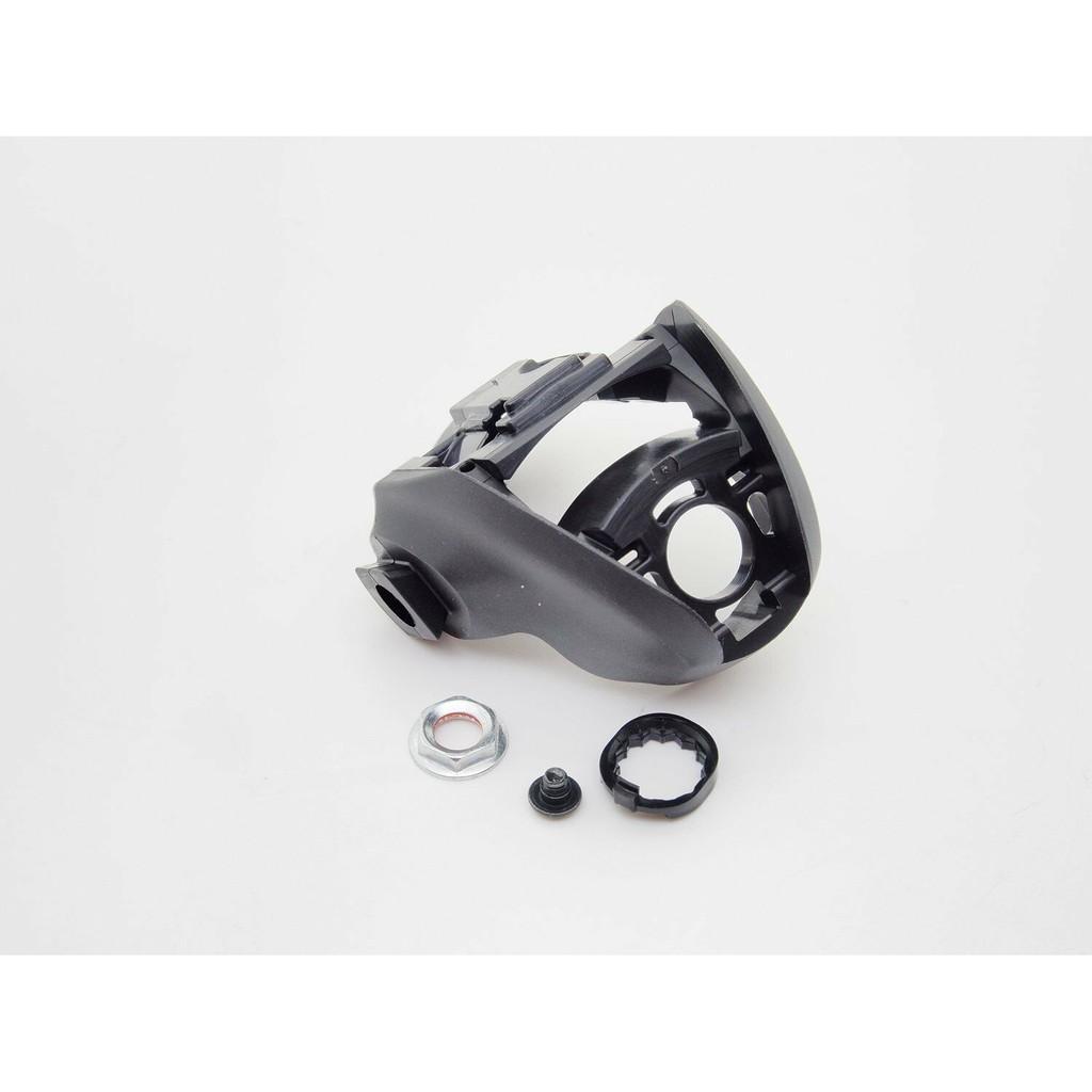Shimano Tiagra ST-4600/ ST-R460 把手外蓋螺絲組