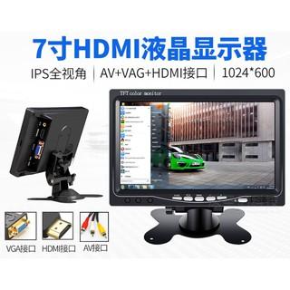 車載 車用 家用 7吋 亮度 500 IPS 螢幕 1024*600 HDMI VGA AV 三輸入 顯示器 無倒車功能 新北市