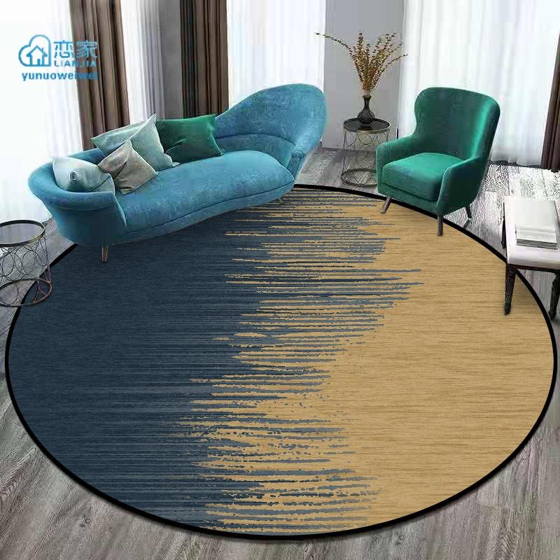 【戀家一慢生活家居】現代簡約北歐抽象漸變深藍金黃色客廳臥室吊籃椅圓形地墊地毯
