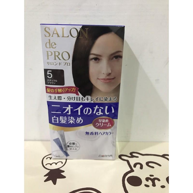 塔莉雅 SALON de PRO 5號 染髮劑 日本原裝進口 DARIYA 白髮染