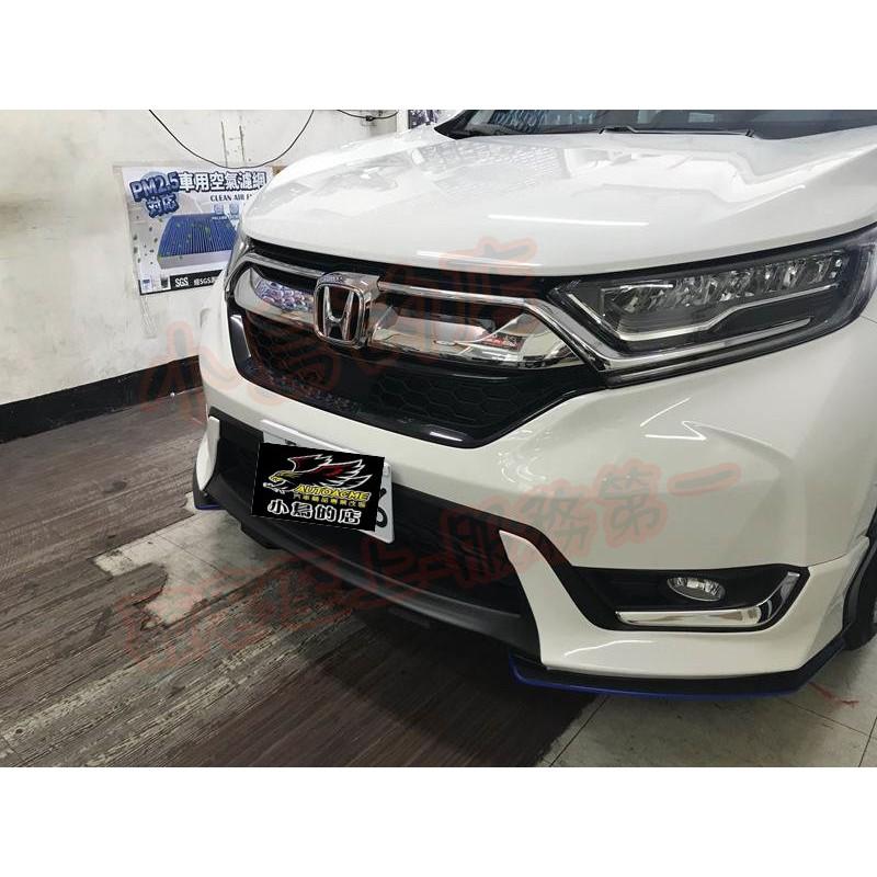 (小鳥的店)本田 2017-2020 CR-V5 CRV 5代 RF版 大包 空力套件 材質 ABS台製 車色版 藍線