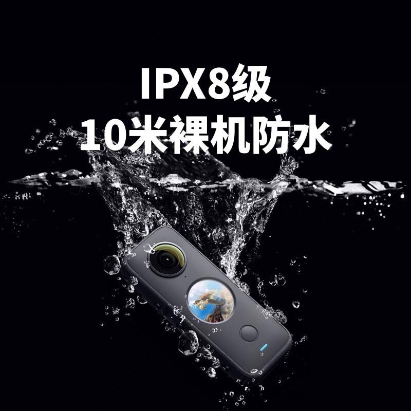 出租Insta360 ONE X2全景運動相機租賃手持口袋航戶外機車e奇租