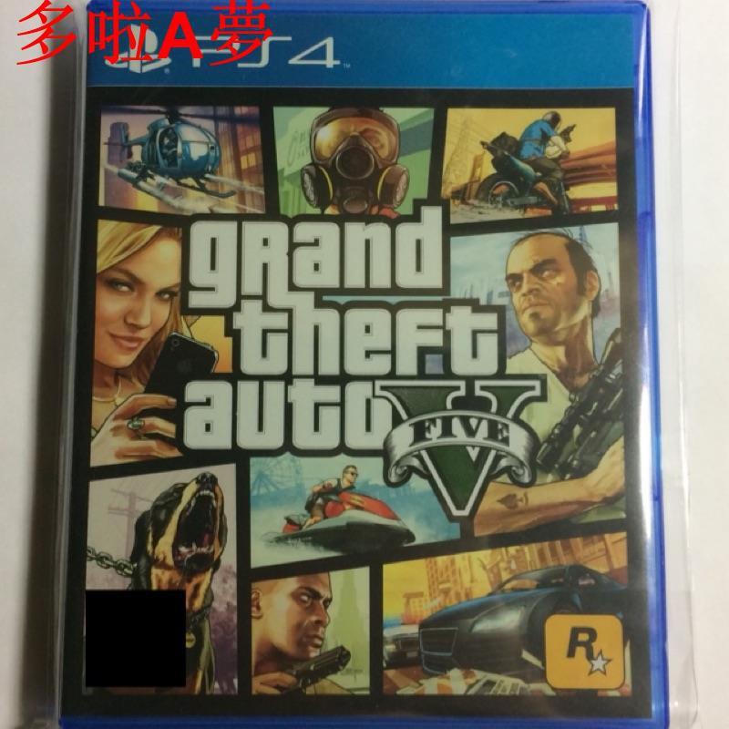 【多拉A夢】【PS4二手】GTA5 俠盜獵車手5 亞版中文【宅貓本舖】 PS4 二手 中古 遊戲