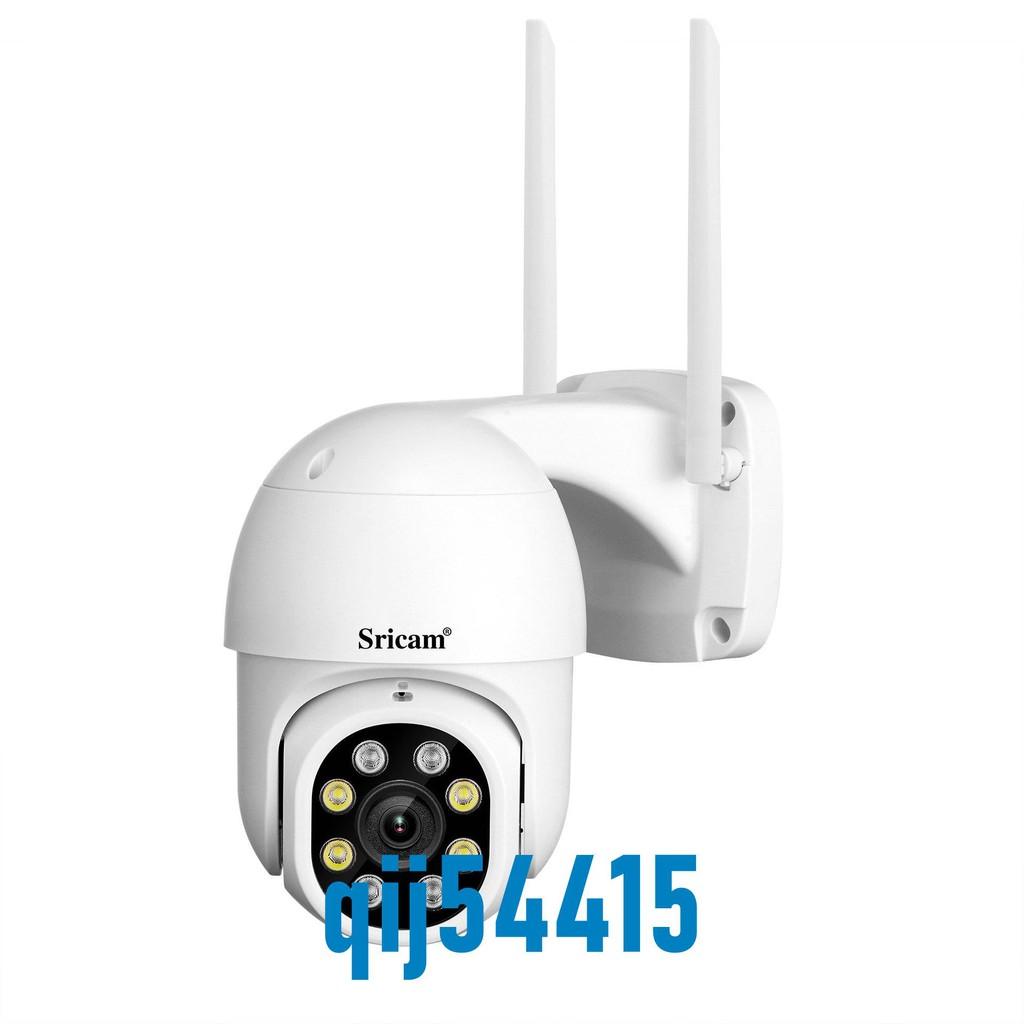 新品Srihome新款球機1080P高清攝像頭戶外防水語音對講網絡監控攝像頭qij54415