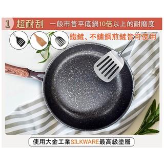 《全新》🎊日本熱銷🎊輕量200萬次耐刮不沾深煎鍋 26cm IH對應(鐵鏟可用) 基隆市