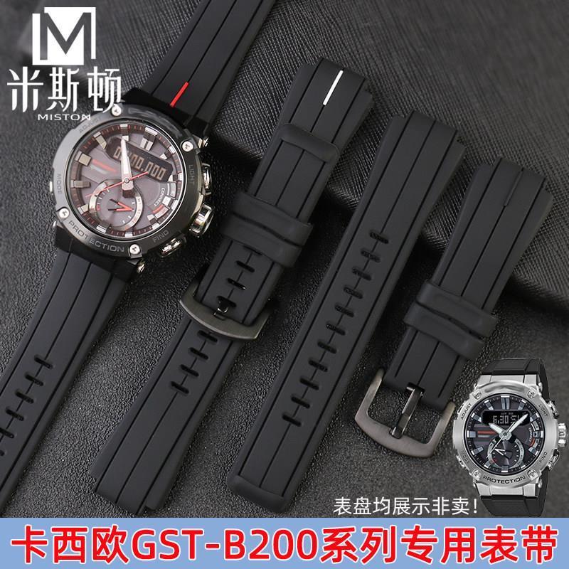 8-28✈替代卡西歐 G-SHOCK 系列 5608 GST-B200 運動矽膠錶帶 16mm 黑色