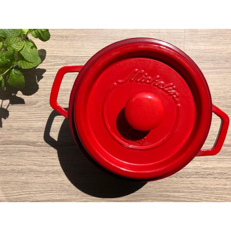 西華名品米其林漸層紅色鑄鐵鍋