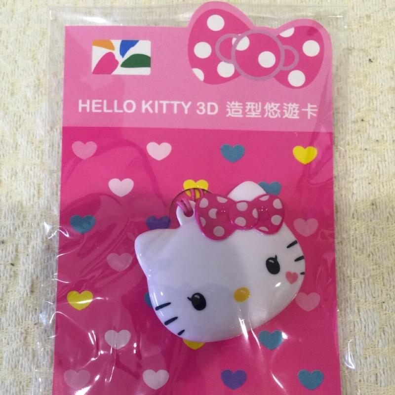 Hello Kitty 3D造型悠遊卡