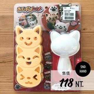 日本品牌Arnest貓咪壓飯模 臺北市