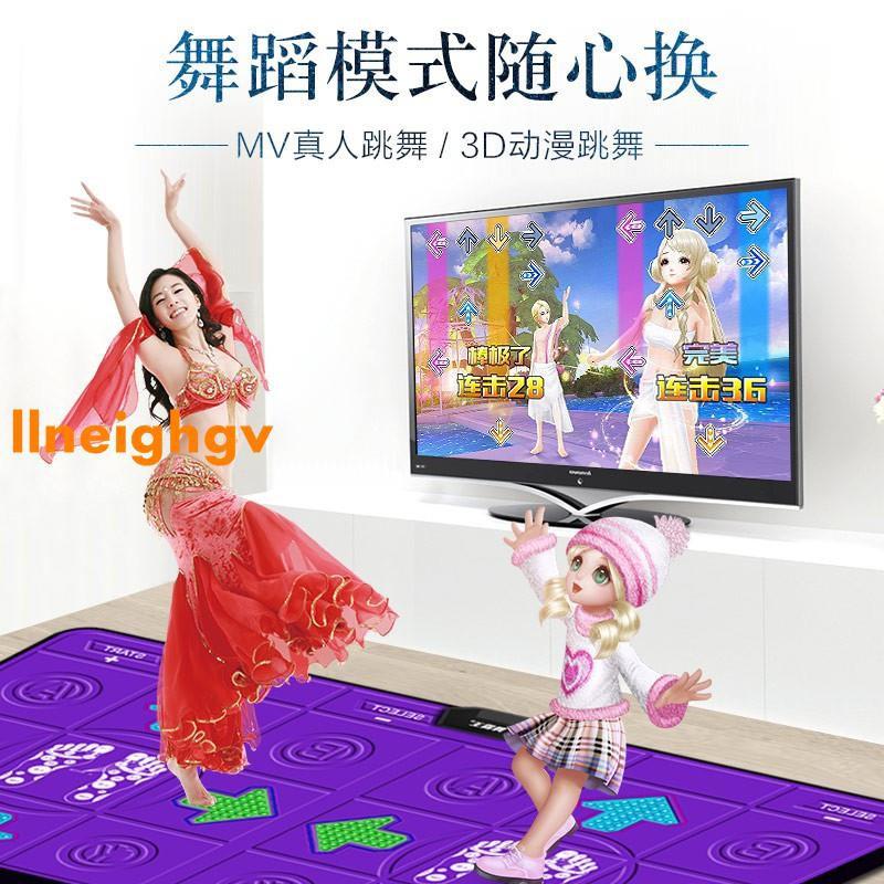 瘦身男女無線跳舞簡森元素毯雙人電腦電視跑步跳舞機家用體感游戲減肥毯