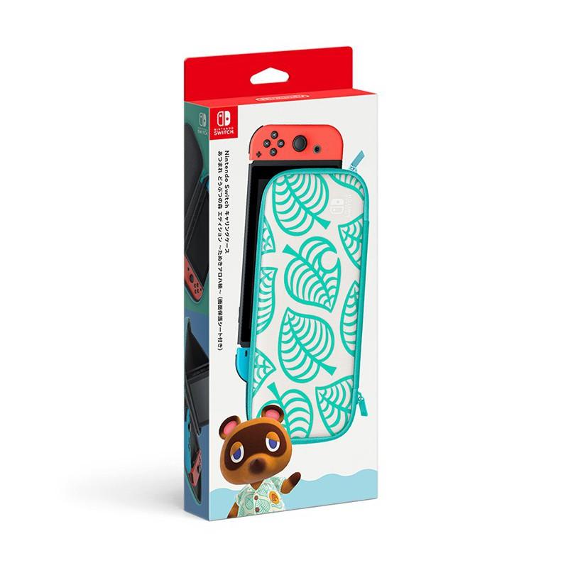 任天堂 NS Switch  動物森友會 動物之森配件包 主機保護包 附螢幕保護貼 現貨