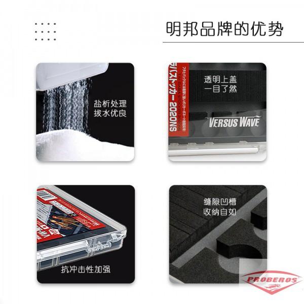 日本原裝進口明邦 MEIHO VW-2020NS 炎月收納盒 配件盒 路亞餌盒
