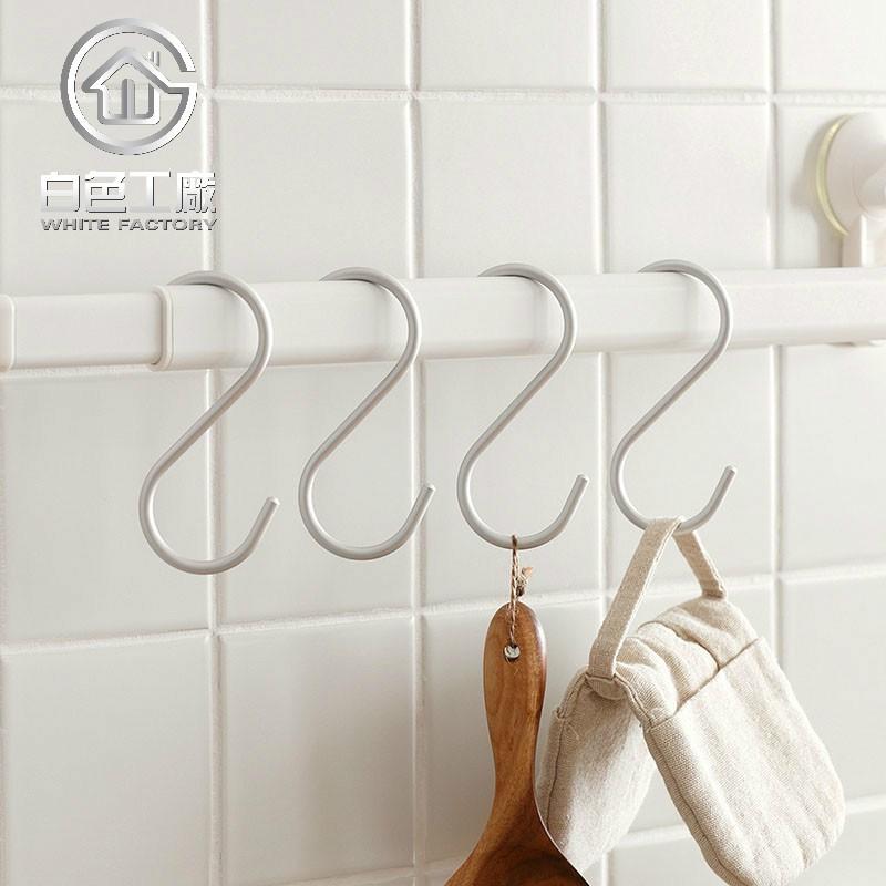 【白色工廠】(現貨)收納整理 3個裝鋁製S型掛鉤 家用衣櫃浴室廚房櫃門後承重掛鉤 66022