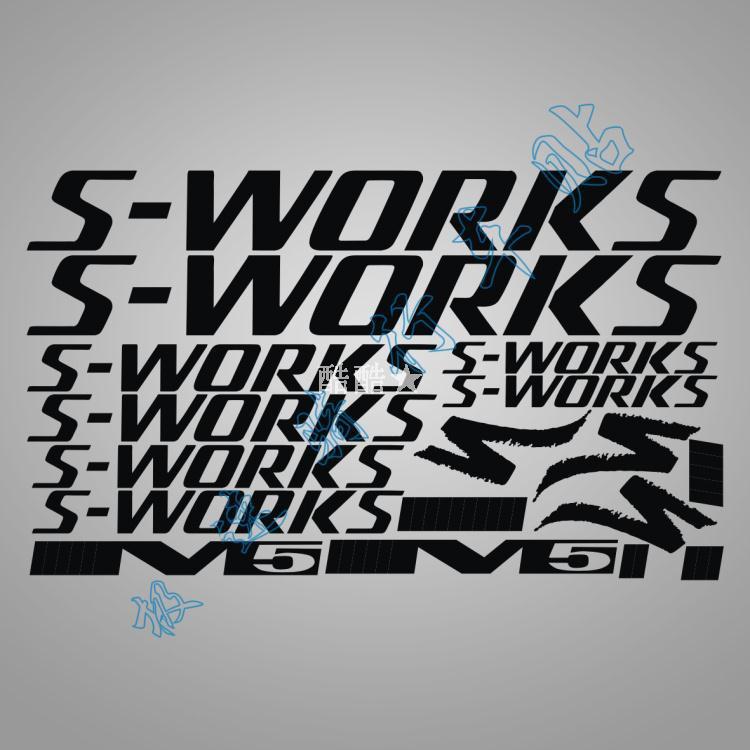 自行車貼紙 公路車山地車車架貼紙 閃電s-works diy雕刻車架貼紙