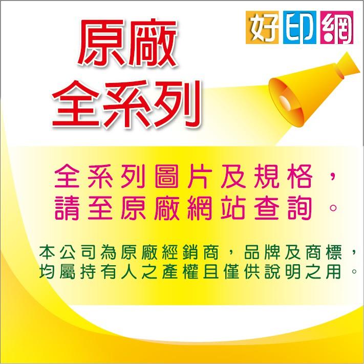 【好印網-促銷中】富士全錄 Fujixerox S2520 / S2320 傳真組 / 傳真模組(良品) / 維修