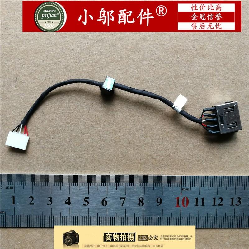 聯想G50 G50-70 G50-45 G50-30 G40 Z40 Z50 筆記本電源接口接頭