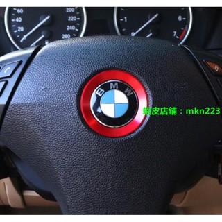 新店開張❤方向盤裝飾圈BMW寶馬全系 E39 E36 E60