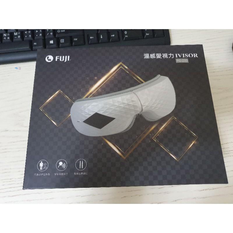 【FUJI】愛視力眼部按摩器 FG-233