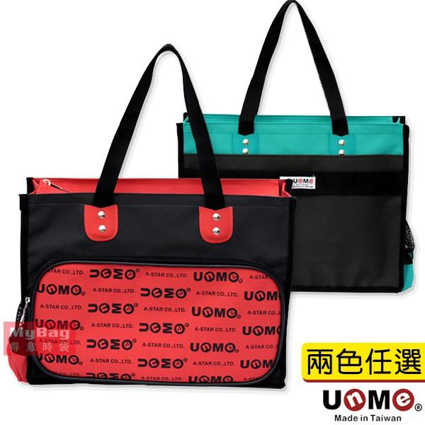 UnME 才藝袋 手提袋 大容量 水壺袋 耐髒 1314 得意時袋