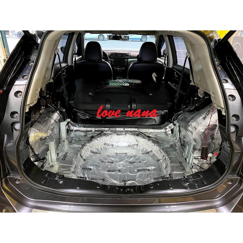 [[娜娜汽車]] 日產 x-trail 專用 後廂備胎隔音 awave 德國品牌 制震墊