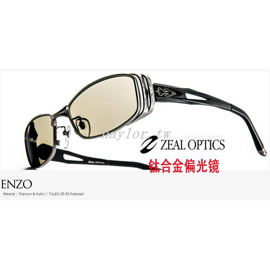 【精品路亞】日本zeal optics鈦合金偏光鏡路亞釣魚眼鏡多款 naylor.tw