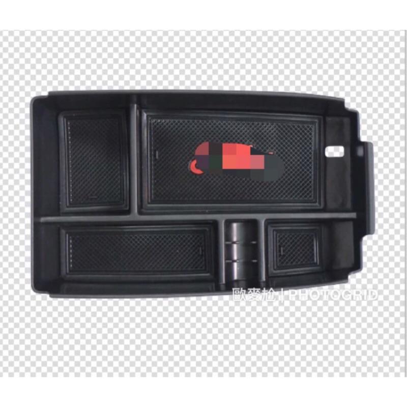 歐麥尬 FOCUS 2019 置物盒 福特 MK4 FORD 儲物盒 中央扶手置物盒 置物 置物盒 ST Line