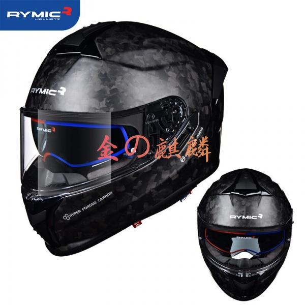 RYMIC鍛造碳纖維頭盔機車男女士機車全盔雙鏡片夏季安全帽四季機車裝備 機車 安全帽