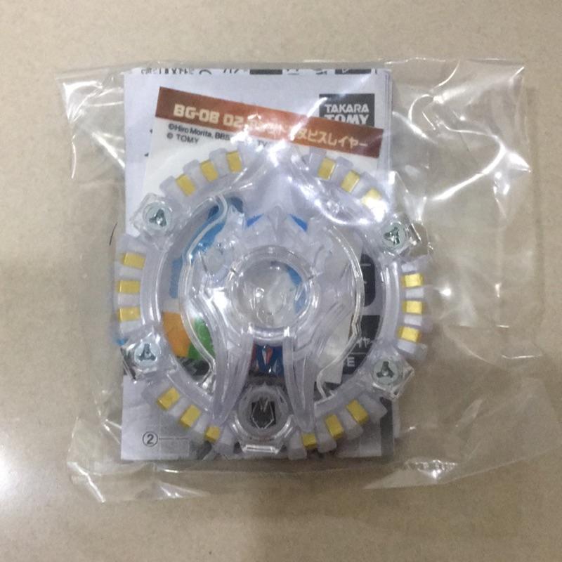 正版BEYBLADE戰鬥陀螺扭蛋BG-08 02阿努比斯結晶盤