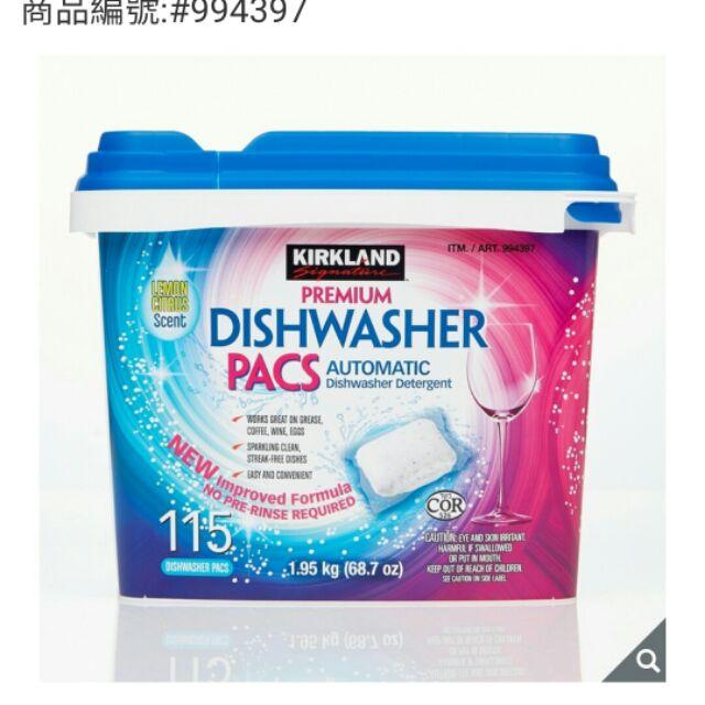 好市多 科克蘭 洗碗機專用清潔錠 115入