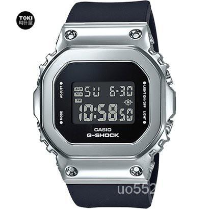 卡西歐G-SHOCK系列中性方塊GM-S5600/S5600PG-1JF/S5600G-7JF hilQ