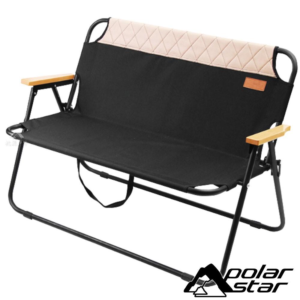 【PolarStar】派對情人椅 P20710