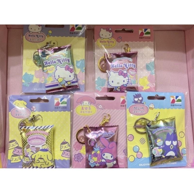 「現貨」「分期0利率」三麗鷗 Kitty 糖果 軟糖 造型 悠遊卡 一卡通 共5款/巧克比/拉拉熊/粉達摩/蠟筆小新