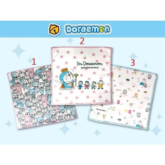 哆啦A夢50週年 小手帕 小方巾 手巾 1號缺貨