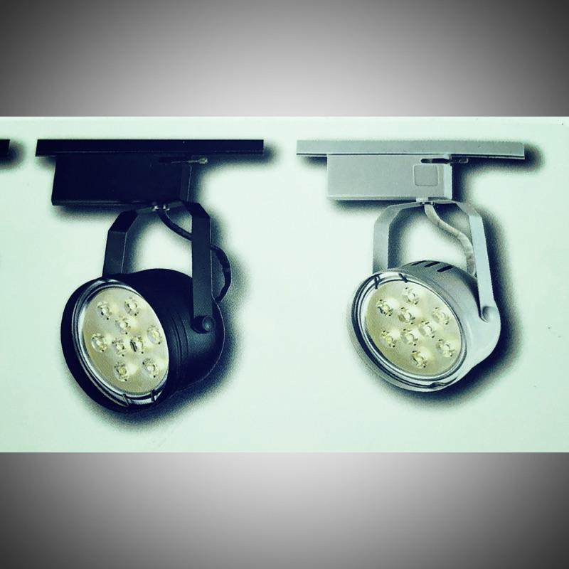 德國歐司朗晶片 LED軌道燈 12W/15W 碗公型 AR111 軌道燈投射燈