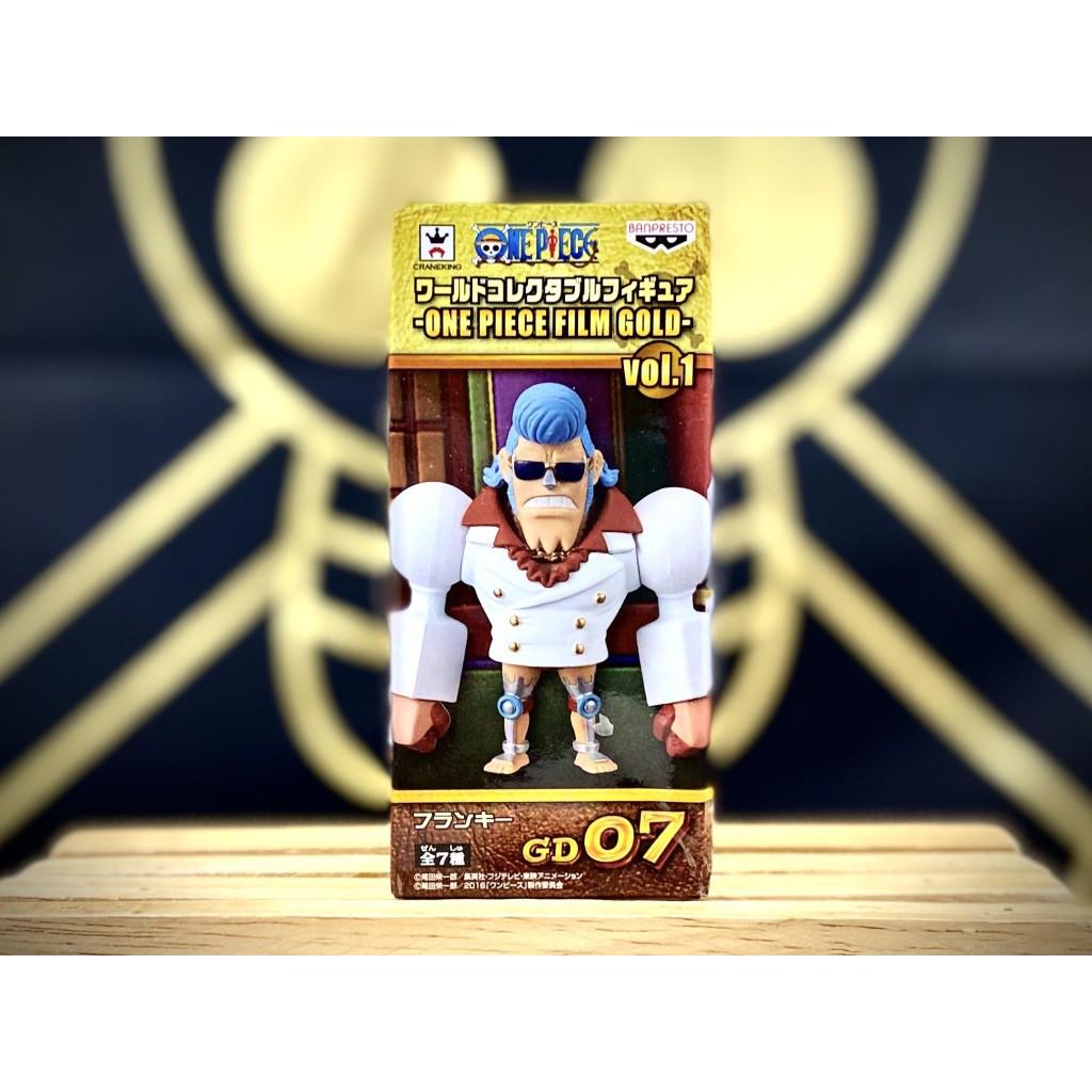 ♠️潮模工坊♣️🔥日版金證🔥wcf Gold 黃金城 劇場版 佛朗基 GD07 海賊王