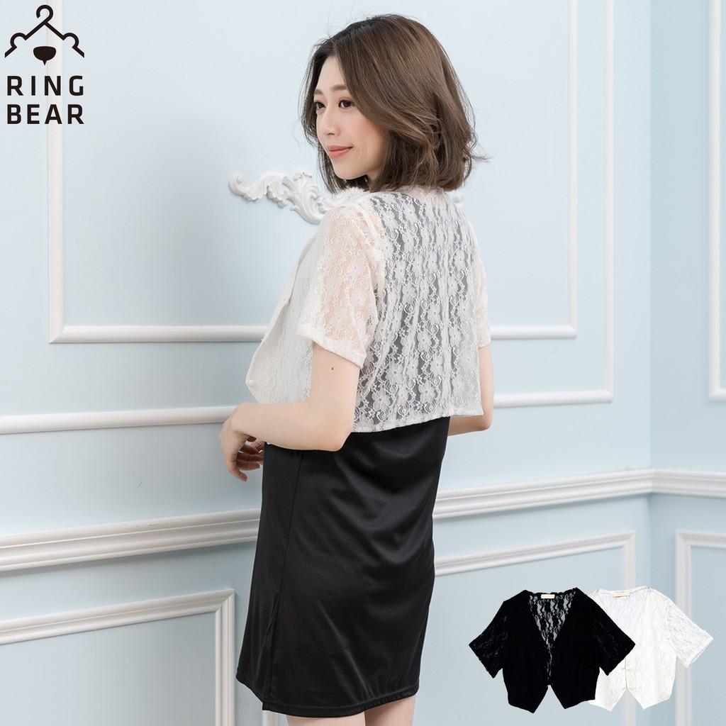 眼圈熊 中大尺碼 高雅格調時尚開襟設計排釦短擺蕾絲小外套(白.黑L-4L)-J212