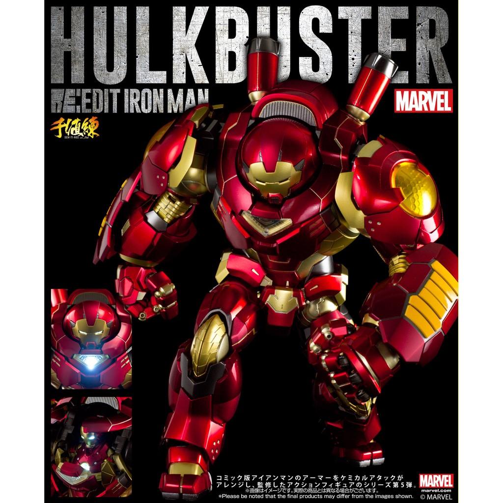 日版 現貨 千值練 浩克毀滅者 Hulkbuster
